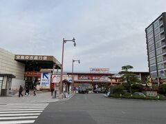 宮島のフェリー乗り場に到着なう