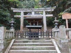まず47段目にあるのは「常磐神社」。