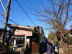 朝10時、地元の保土ヶ谷駅から横須賀線に乗り、10時20分頃北鎌倉駅到着。