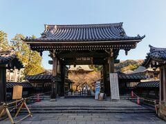 建長寺坂を更に進み、今回最初の目的地の鎌倉五山第一位の建長寺に到着です。 総門をくぐり抜け、拝観料500円を払い中に入ります。