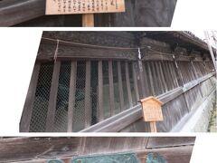 100数段上った一之坂鳥居を過ぎた所にある「灯明堂」。 1858年に建てられたもので、中には釣灯籠があります。