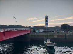 数分で佐島港に到着