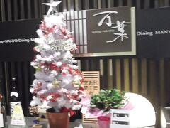 楽しい顔合わせ、素敵な会食でした(^^)