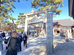 岡崎城の隣に龍城神社