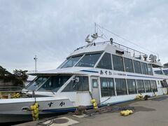 こちらの船に乗って松島まで移動します。50分ほどの遊覧兼移動。 当日web予約も可能で、web予約すると10%引き GoToトラベルクーポンで支払い可能。  丸文汽船さん https://www.marubun-kisen.com/ 芭蕉コースに乗りました。 10%OFFで1350円。 2階席には+600円、こちらは乗ってから中で支払います。