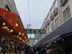 ■1日目 10:30AM仙台着。 日曜日は休みなので土曜日の今日はここからスタート。 仙台朝市。 朝市とは名ばかりで、18:00ころまで開いている市場ストリート。