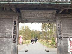 お腹を満たしたので観光へ。 まずは瑞巌寺。 伊達政宗ゆかりの寺院。