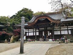 最後に深大寺にもお参りです。 11月も末なので紅葉は終わりをむかえていました。 残念!