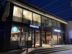 スターバックスコーヒー 厳島表参道店