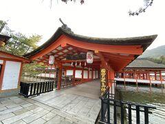 改めて、厳島神社にお参り