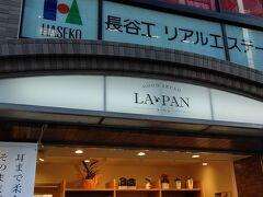 LA/PAN