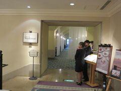 ディナーはホテル日航アリビラ。ブラッスリー・ベルデマール。