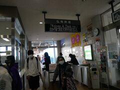 10:14弘前駅到着の電車で無事盛美園から戻ってこられた。 盛美園までは電車で20分。 でもその電車が1時間に1本しかないのでちゃんと電車に乗れるかどうかが今日のスケジュールを左右しかねなかったのでひとまず安心。 津軽尾上駅は無人駅かつ自動券売機もなかったので弘前駅の改札口で運賃を精算。  この旅行記は↓ https://4travel.jp/travelogue/11666848 の続き