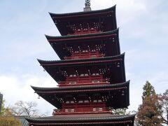 五重塔。 国の重要文化財にも指定されている。 その昔津軽統一の際に戦死した人の供養に弘前藩初代藩主の津軽為信が建立したらしい。 高さ31.2mとなかなかの高さ。
