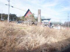 JR鉄道最高地点の碑。