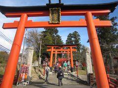 王地山まけきらい神社(まけきらい稲荷)