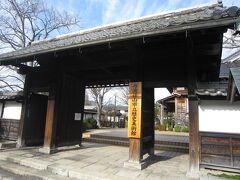 丹波篠山市歴史美術館