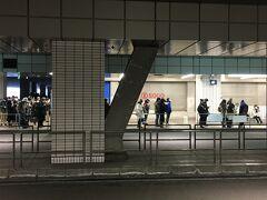 そごう地下の横浜駅東口バスターミナル。