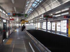 海の公園柴口駅で下車。