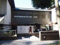神奈川県立金沢文庫 シニア料金200円とお手頃ですが、写真撮影不可なのでスルー。トイレだけ借りました。