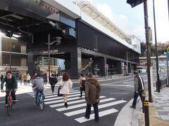 金沢八景駅前に出ます。