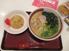 「ラーメン尊(みこと)」 淡路玉葱ラーメンで有名な店です。徳島ラーメンと鯛塩ラーメンを食べました。 この後無事に家まで帰りました。