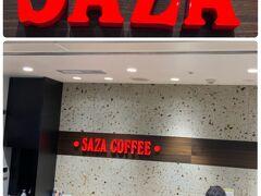 【12/17】~午後から自家を出発  大宮駅途中下車して(エキュート)【サザコーヒー】へ