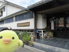 三重県松阪の 肉道楽 西むら にきました