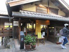 人混みに少し疲れました。 少し休憩したいので 五十鈴川カフェ にきました。 メイン通りから少し入ったところにあるよ