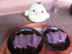 赤福本店で赤福をいただきます。 ここで作っているんだって。 1皿220円   ごちそうさまでした。