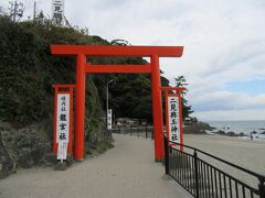 二見興玉神社 に行きます