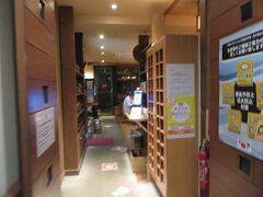 夜着の便で沖縄にきました。 泊まるのは 那覇市内の ロコイン沖縄です。 宿にある居酒屋(朝食会場) 沖縄風居酒屋 あがいてぃーだ で食事をします。