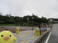 バス停から歩いて10分ぐらい、海軍壕公園にきました。
