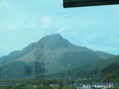 そして反対側を見ると、平成新山。