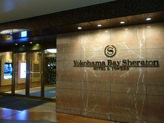 2階の入り口から横浜ベイシェラトンホテルに入ります。