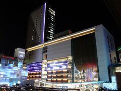 横浜駅西口。永遠に終わらないと言われた横浜駅の工事は、終わったのかな?