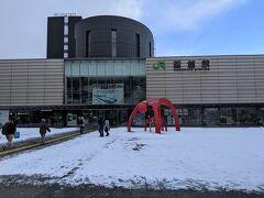 20分程で函館駅に到着。