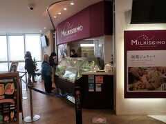 2階へ降りたら、ミルキッシモでジェラートとコーヒーにします。
