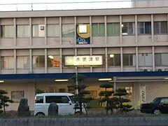 石垣島から成田到着し木更津に移動。  木更津駅からスタートです。