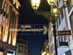 Neustraße(ノイ通り)  ロックダウンライトの段階では、町の中心部は結構な人通りがありました。二転三転ありましたが、旧市街でのマスク着用は義務になりました。