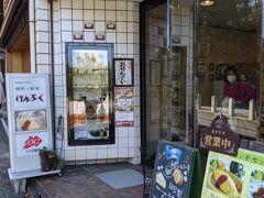 南禅寺まで歩いて向かいます 途中で入った喫茶店