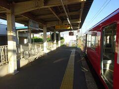 【その3】からのつづき  蒲郡から名鉄蒲郡線に乗って、吉良吉田駅に着いた。 引き続き、西尾線に乗ります。