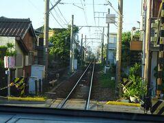 吉良吉田駅を出発。