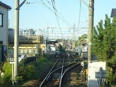 上横須賀駅。