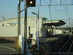 西尾線も主要駅以外は無人駅。 ただ、西尾線の駅は集中管理されていて、駅舎も建て替えられたものが多い。