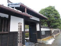 小泉八雲記念館 タクシーで5分 ¥740
