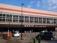 最後のシメは駅ナカで・・・。