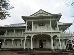 松江城の敷地にある洋館 明治天皇の御在所の予定で建てられ、大正天皇も訪れられたとのことです。