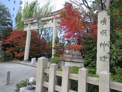 やって来ました晴明神社。堀川通に面してます
