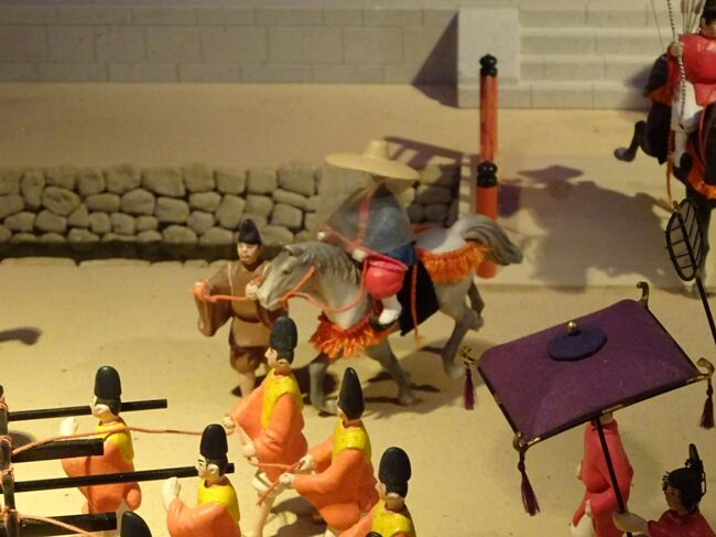 天智 天皇 が 定め た 日本 で 最初 の 令 を 何と 言う で しょう
